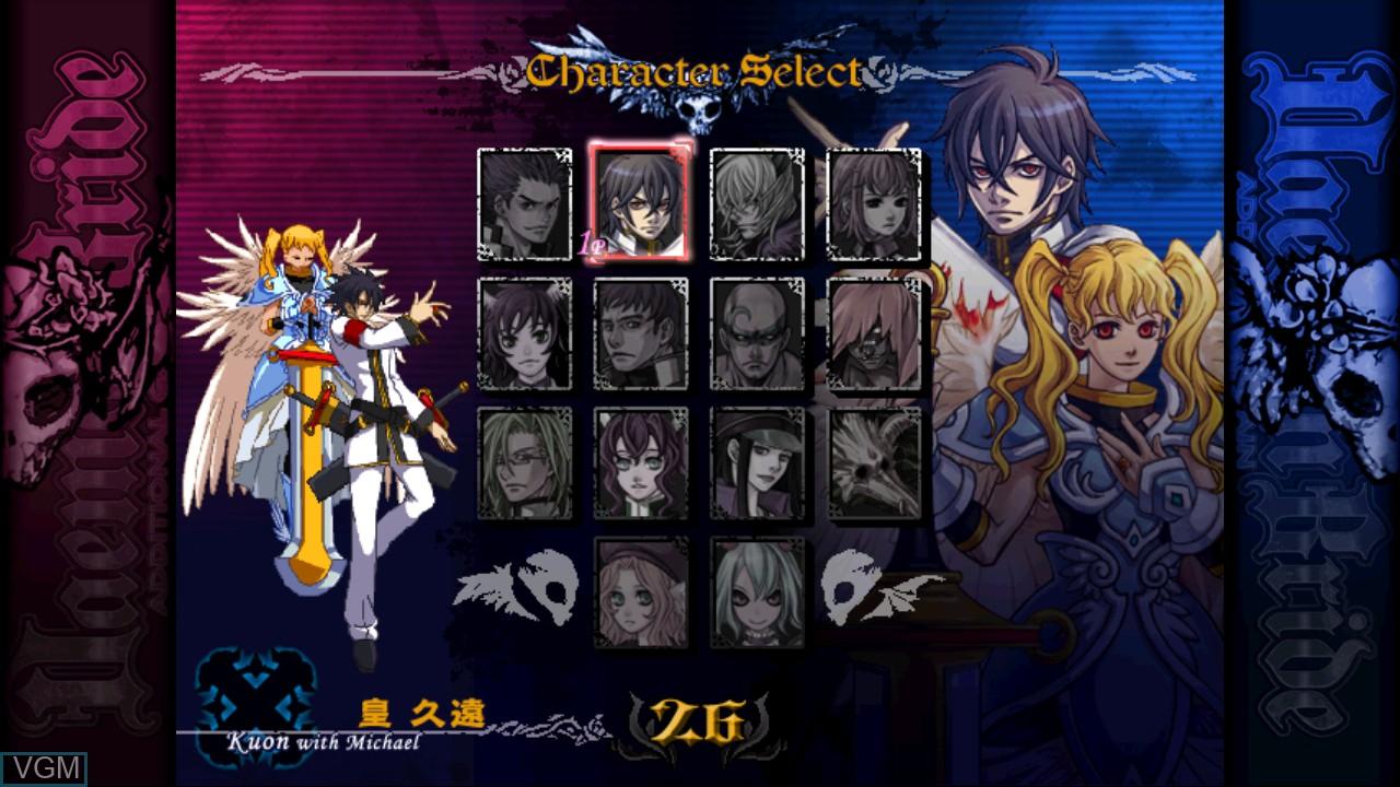 Image du menu du jeu Daemon Bride - Additional Gain sur Taito Type X
