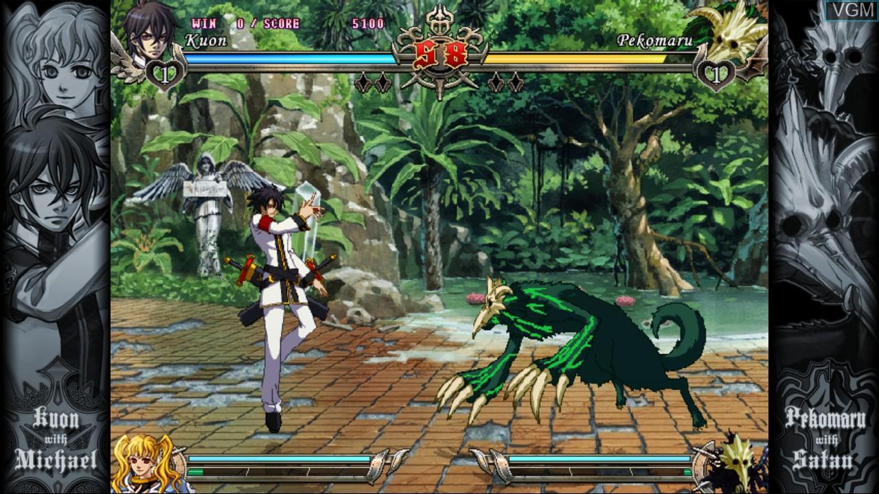 Image in-game du jeu Daemon Bride - Additional Gain sur Taito Type X