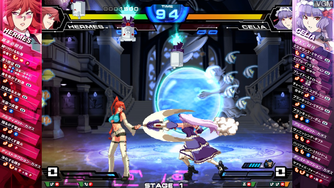 Image in-game du jeu Chaos Code -  New Sign of Catastrophe sur Taito Type X