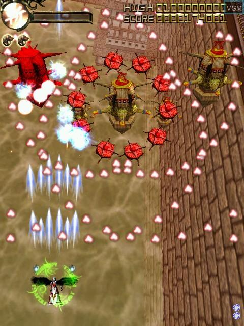 Image in-game du jeu Homura sur Taito Type X