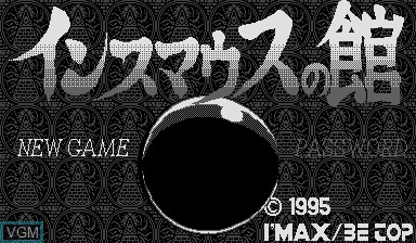 Image de l'ecran titre du jeu Insmouse no Yakata sur Nintendo Virtual Boy