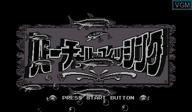 Image de l'ecran titre du jeu Virtual Fishing sur Nintendo Virtual Boy