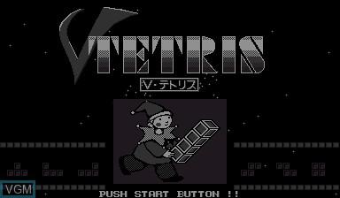 Image de l'ecran titre du jeu V-Tetris sur Nintendo Virtual Boy