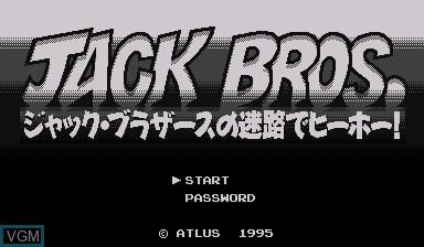 Image de l'ecran titre du jeu Jack Bros. sur Nintendo Virtual Boy
