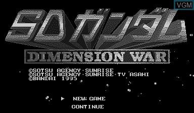 Image de l'ecran titre du jeu SD Gundam Dimension War sur Nintendo Virtual Boy