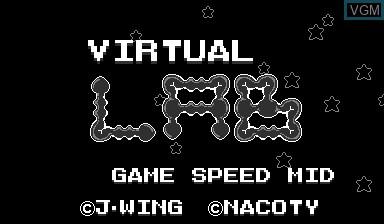Image de l'ecran titre du jeu Virtual Lab sur Nintendo Virtual Boy