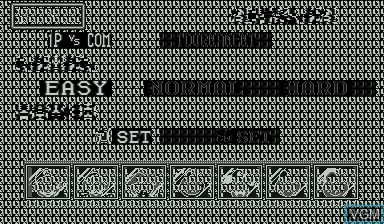 Image du menu du jeu Mario's Tennis sur Nintendo Virtual Boy