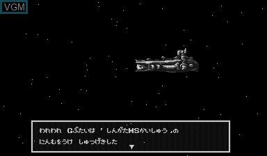 Image du menu du jeu SD Gundam Dimension War sur Nintendo Virtual Boy