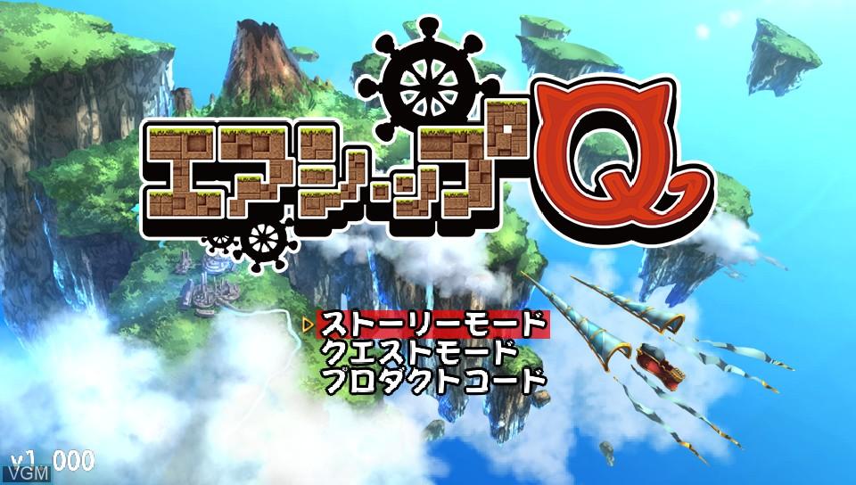 Image de l'ecran titre du jeu Airship Q sur Sony PS Vita
