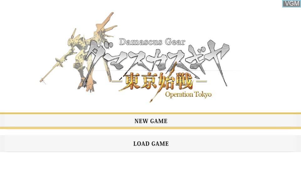 Image de l'ecran titre du jeu Damascus Gear - Operation Tokyo sur Sony PS Vita