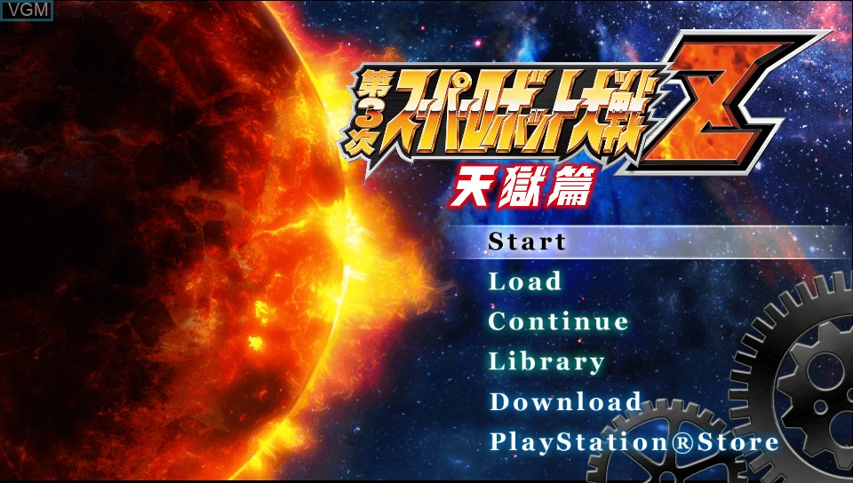 Image de l'ecran titre du jeu Dai-3-Ji Super Robot Taisen Z Tengoku-hen sur Sony PS Vita