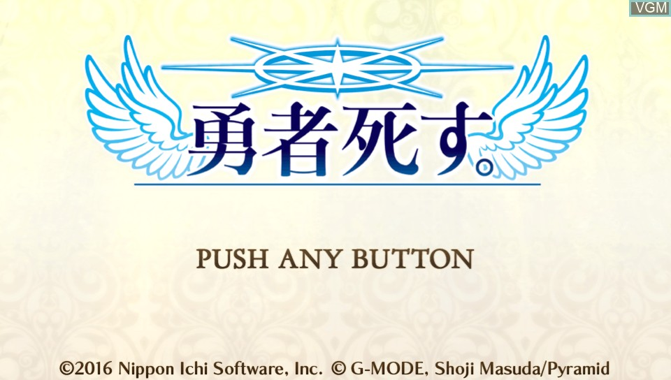 Image de l'ecran titre du jeu Yuusha Shisu. sur Sony PS Vita