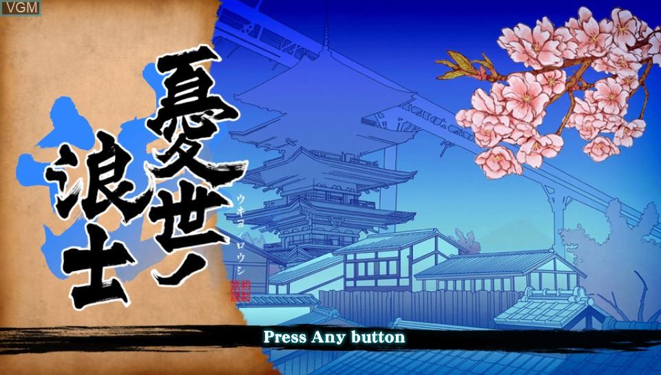 Image de l'ecran titre du jeu Ukiyo no Roushi sur Sony PS Vita