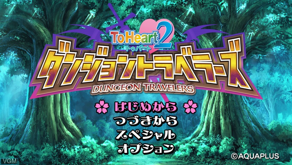 Image de l'ecran titre du jeu To Heart 2 - Dungeon Travelers sur Sony PS Vita