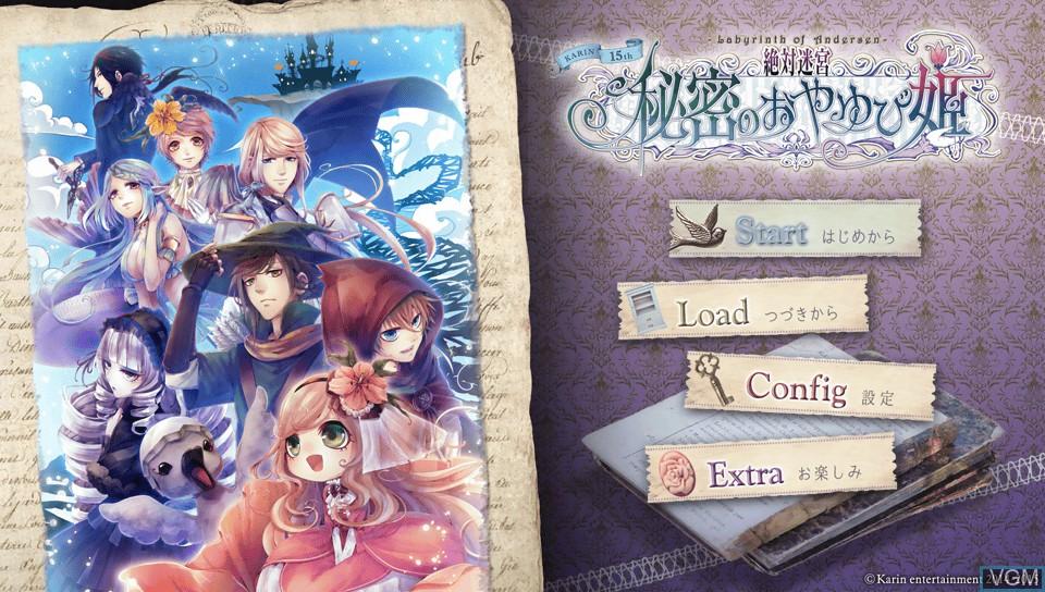 Image de l'ecran titre du jeu Zettai Meikyuu - Himitsu no Oyayubi Hime sur Sony PS Vita