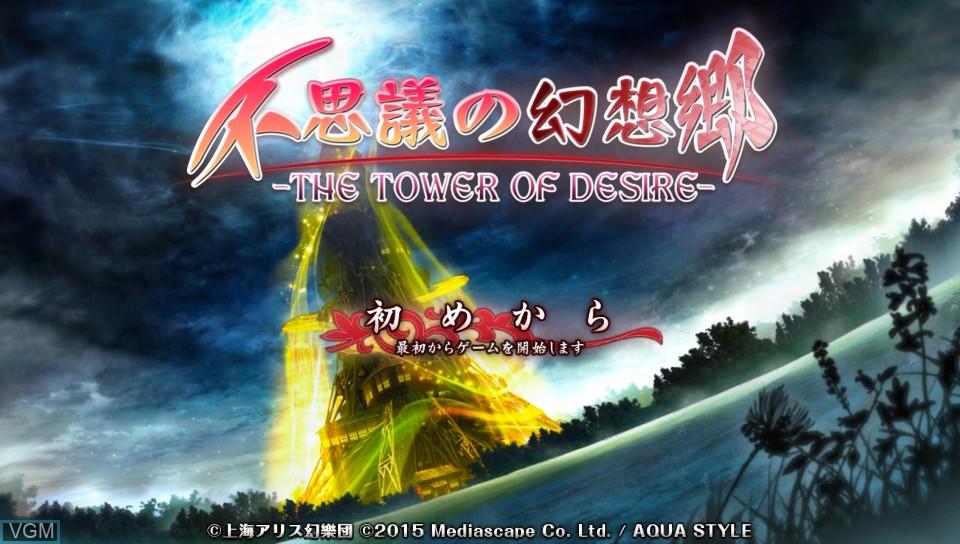 Image de l'ecran titre du jeu Fushigi no Gensoukyou - The Tower of Desire sur Sony PS Vita