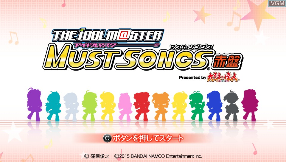 Image de l'ecran titre du jeu IdolM@ster, The - Must Songs - Aka-Ban sur Sony PS Vita
