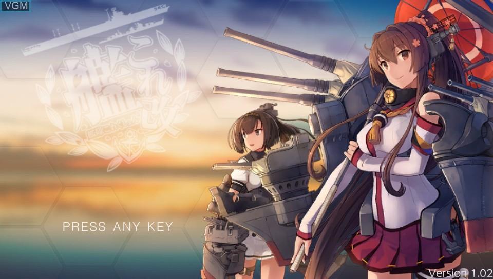 Image de l'ecran titre du jeu Kan Colle Kai sur Sony PS Vita