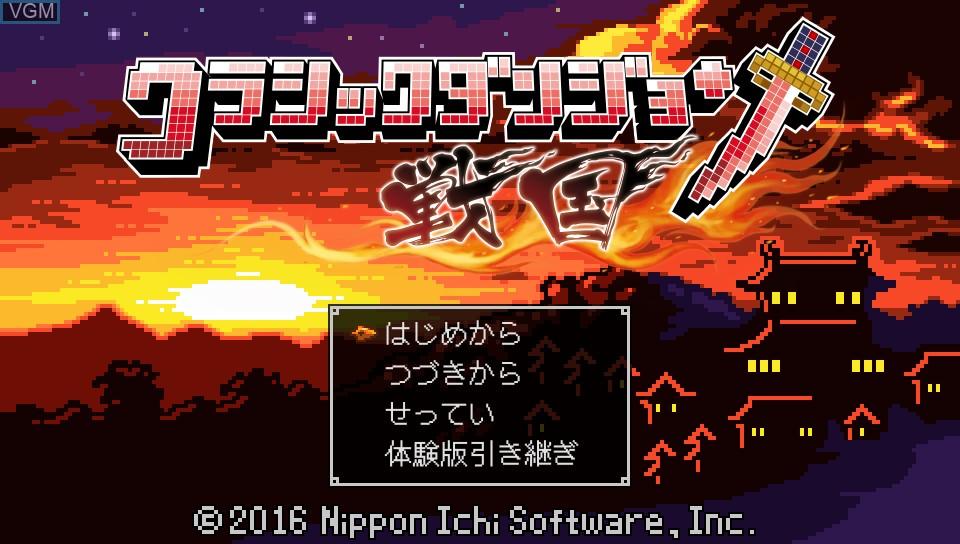 Image de l'ecran titre du jeu Classic Dungeon Sengoku sur Sony PS Vita