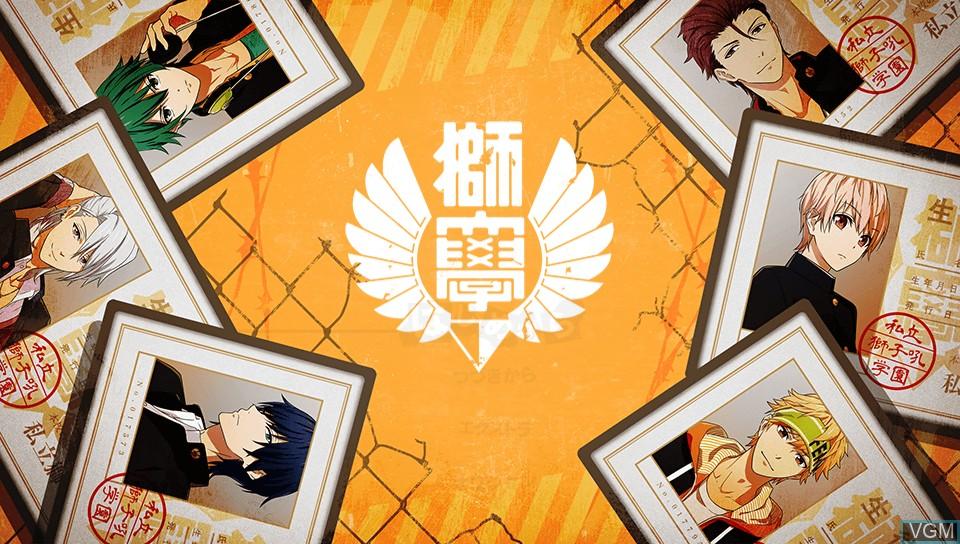Image de l'ecran titre du jeu Kenka Bancho Otome sur Sony PS Vita