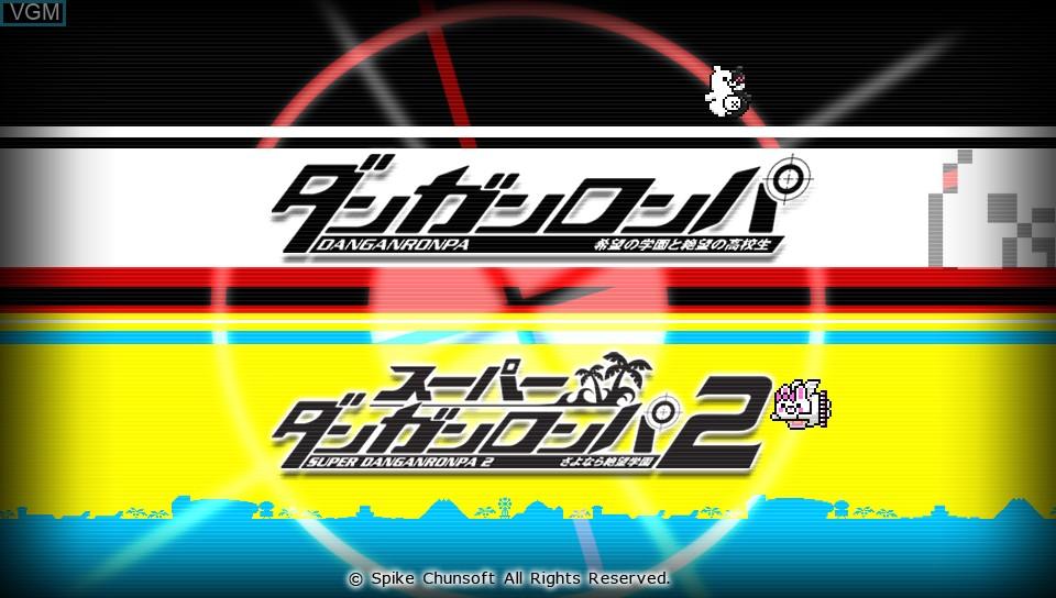 Image du menu du jeu Danganronpa 1-2 Reload sur Sony PS Vita
