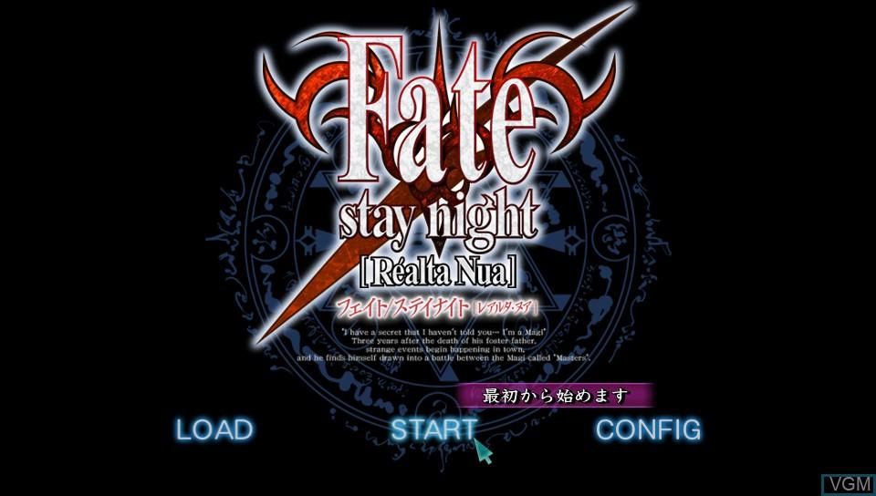 Image du menu du jeu Fate/Stay Night sur Sony PS Vita