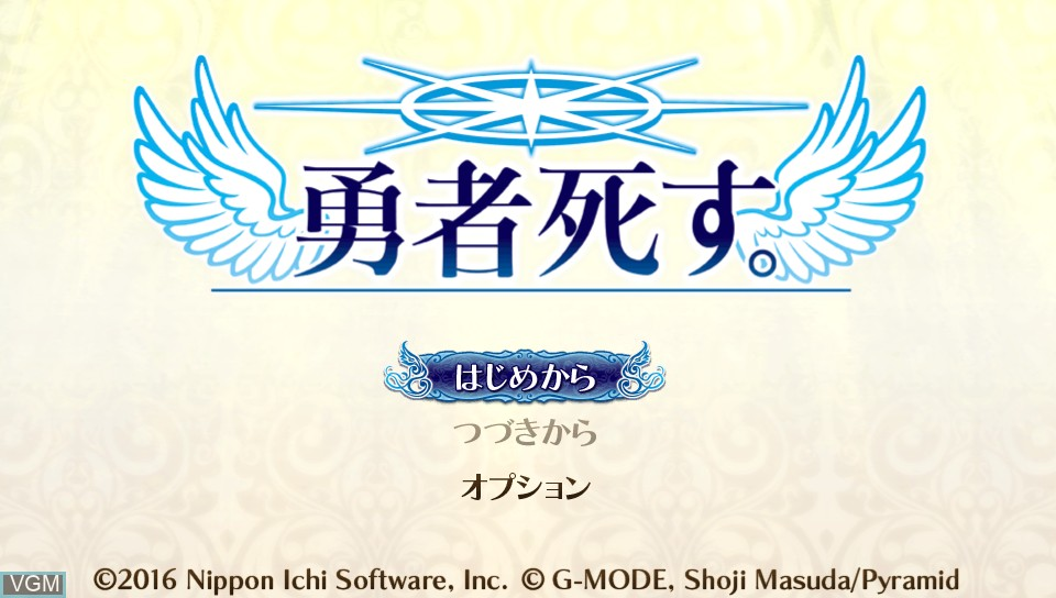 Image du menu du jeu Yuusha Shisu. sur Sony PS Vita