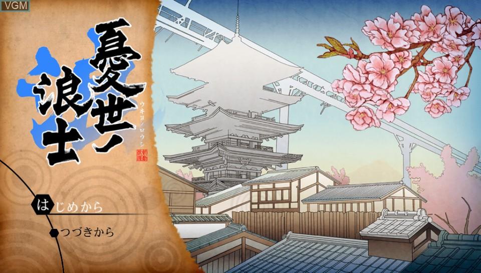 Image du menu du jeu Ukiyo no Roushi sur Sony PS Vita