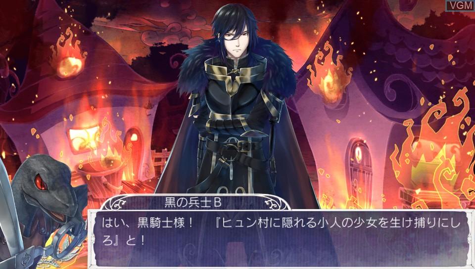 Image du menu du jeu Zettai Meikyuu - Himitsu no Oyayubi Hime sur Sony PS Vita