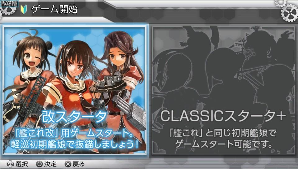 Image du menu du jeu Kan Colle Kai sur Sony PS Vita