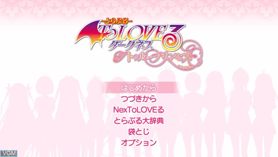 Image du menu du jeu To Love-Ru Trouble Darkness - True Princess sur Sony PS Vita
