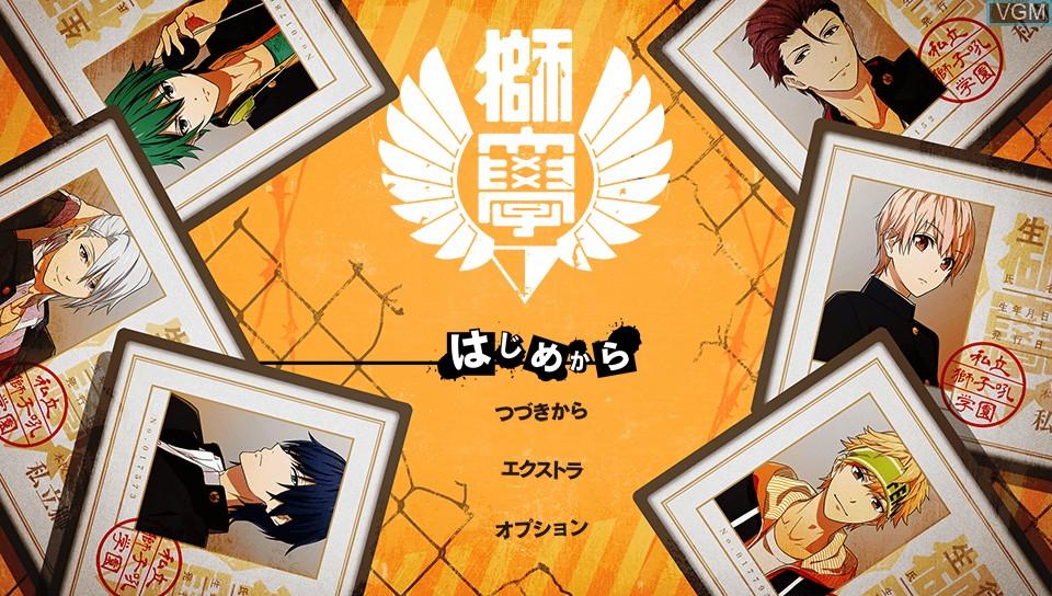 Image du menu du jeu Kenka Bancho Otome sur Sony PS Vita
