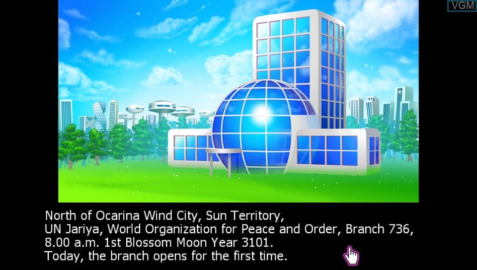 Image du menu du jeu Wanderjahr sur Sony PS Vita