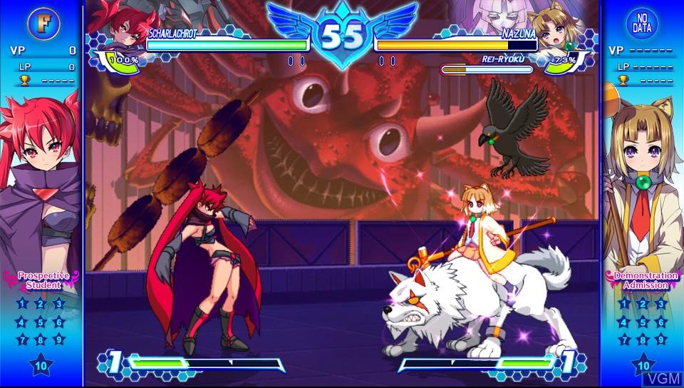Arcana Heart 3 - LOVEMAX!!!!!
