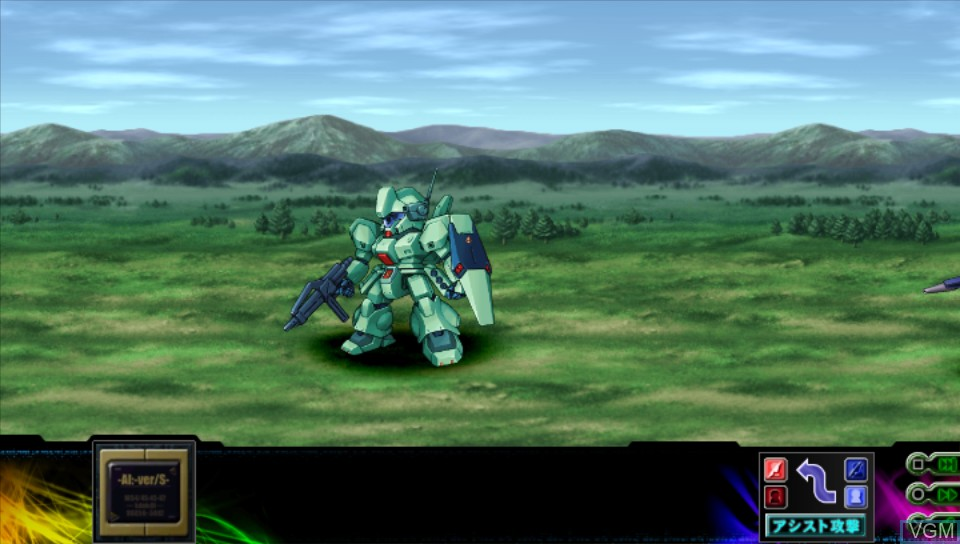 Dai-3-Ji Super Robot Taisen Z Jigoku-hen