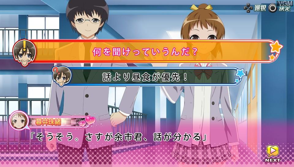 Haiyore! Nyaruko-San - Meijoushigatai Game no You na Mono