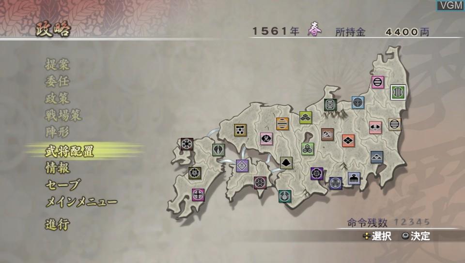 Sengoku Musou 2 Empires HD Version