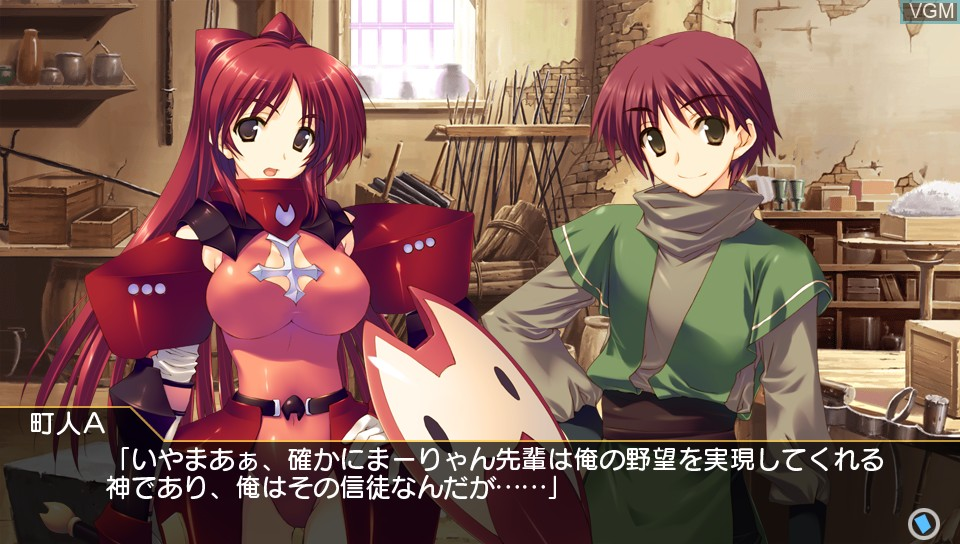 To Heart 2 - Dungeon Travelers