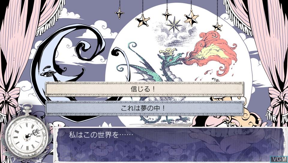 Image in-game du jeu Zettai Meikyuu - Himitsu no Oyayubi Hime sur Sony PS Vita