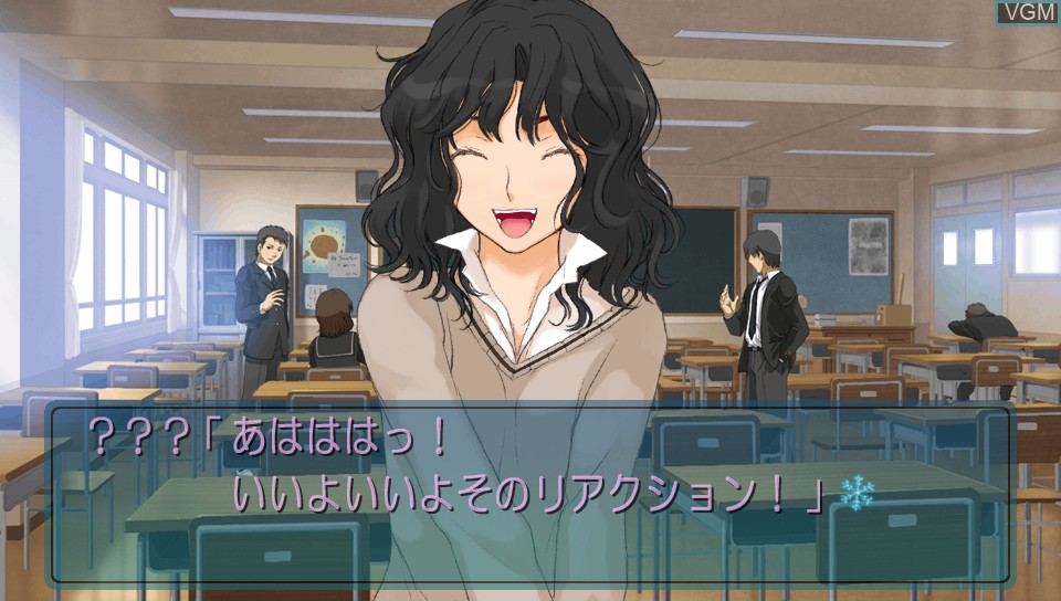 Image in-game du jeu Amagami sur Sony PS Vita