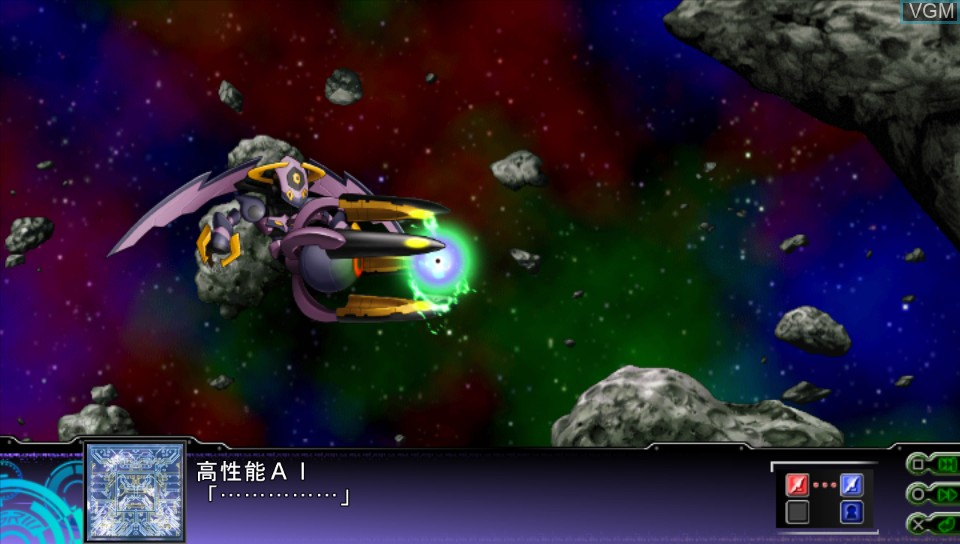 Image in-game du jeu Dai-3-Ji Super Robot Taisen Z Tengoku-hen sur Sony PS Vita