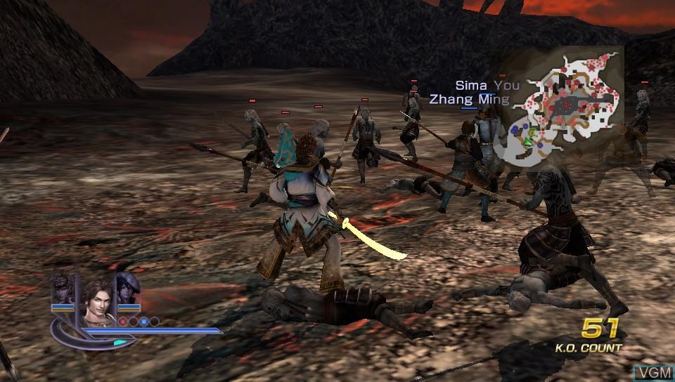 Image in-game du jeu Warriors Orochi 3 Ultimate sur Sony PS Vita