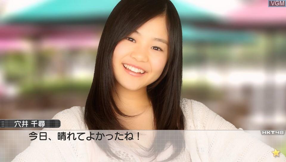 Image in-game du jeu AKB1/149 - Renai Sousenkyo sur Sony PS Vita