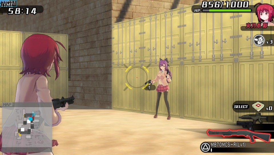 Image in-game du jeu Bullet Girls 2 sur Sony PS Vita