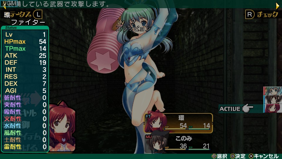 Image in-game du jeu To Heart 2 - Dungeon Travelers sur Sony PS Vita