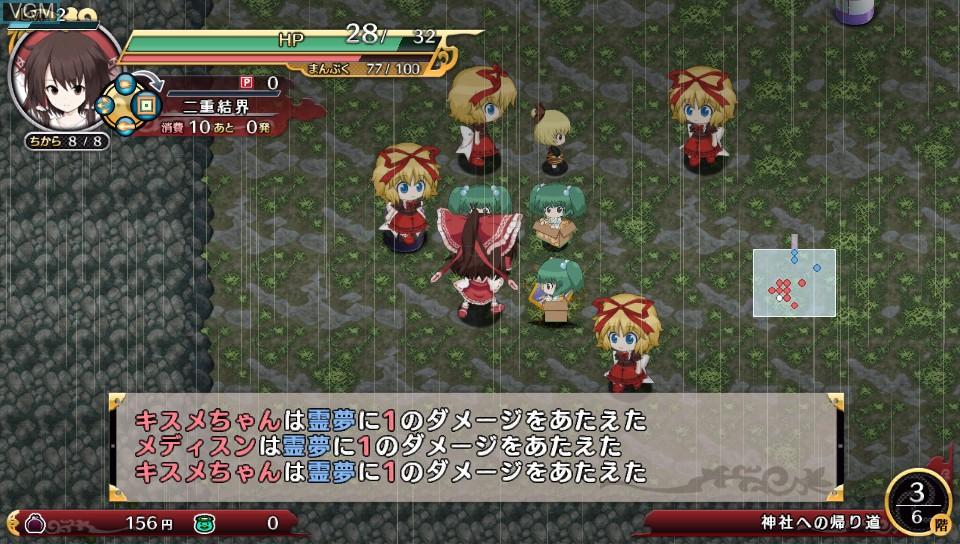 Image in-game du jeu Fushigi no Gensoukyou - The Tower of Desire sur Sony PS Vita