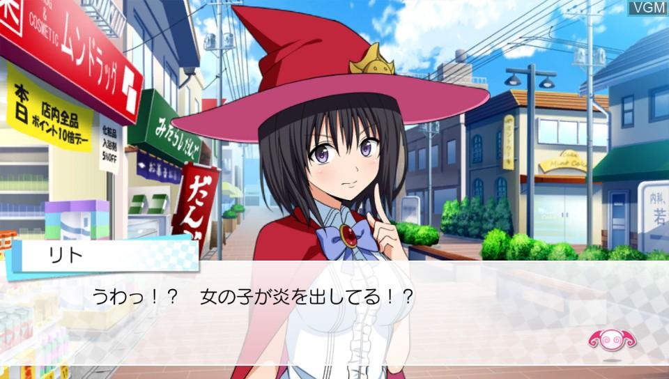 Image in-game du jeu To Love-Ru Trouble Darkness - True Princess sur Sony PS Vita