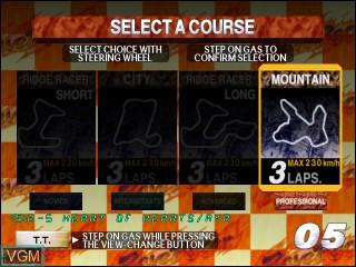 Image du menu du jeu Rave Racer sur Vivanonno