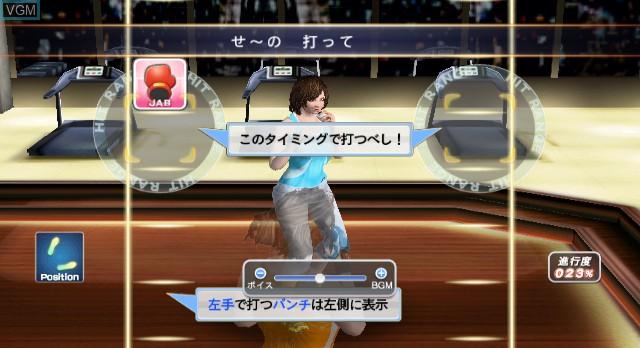 Shape Boxing 2 Wii Enjoy Diet!
