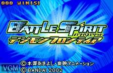 Image de l'ecran titre du jeu Battle Spirit Digimon Frontier sur Bandai WonderSwan